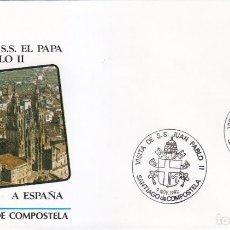 Sellos: RELIGION SS PAPA JUAN PABLO II VISITA SANTIAGO DE COMPOSTELA 1982 MATASELLOS EN RARO SOBRE ILUSTRADO. Lote 113327471