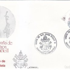 Sellos: RELIGION SS PAPA JUAN PABLO II VISITA SANTIAGO DE COMPOSTELA 1982. MATASELLOS EN RARO SOBRE ACTPHILA. Lote 113327559