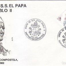 Sellos: RELIGION SS PAPA JUAN PABLO II VISITA SANTIAGO DE COMPOSTELA (LA CORUÑA) 1982. MATASELLOS EN SOBRE. Lote 113327683