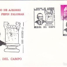 Sellos: AJEDREZ I TORNEO MEMORIAL PEPIN PALOMAR, MEDINA DEL CAMPO 1991. MATASELLOS EN RARO SOBRE ILUSTRADO.. Lote 113330103