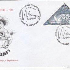 Sellos: I ENCUENTRO JOVENES FILATELISTAS CASTILLA Y LEON, MEDINA DEL CAMPO 1992. RARO MATASELLOS SOBRE MUNFI. Lote 113330363