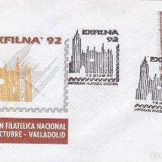 Sellos: EXFILNA 92 EXPOSICION FILATELICA NACIONAL, VALLADOLID 1992. MATASELLOS EN SOBRE ILUSTRADO.. Lote 113330915