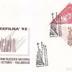 Sellos: COLON DIA DE AMERICA EN LA EXFILNA 92, VALLADOLID 12 OCTUBRE 1992 RARO MATASELLOS EN SOBRE ILUSTRADO. Lote 113331391
