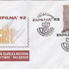 Sellos: DIA DEL CORREO EN LA EXFILNA 92, VALLADOLID 16 OCTUBRE 1992. RARO MATASELLOS EN SOBRE ILUSTRADO.. Lote 113331759