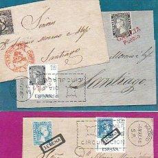 Sellos: EDIFIL 1869/70, DIA MUNDIAL DEL SELLO, TARJETA MAXIMA DE PRIMER DIA DE 6-5-1968 SERIE COMPLETA . Lote 113705087