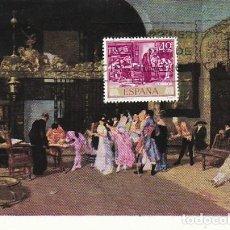 Sellos: EDIFIL 1854, FORTUNY: LA VICARIA, TARJETA MAXIMA DE PRIMER DIA DE 25-3-1968 . Lote 113707987