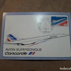 Sellos: PRIMER VUELO CONCORDE PARIS-RIO . Lote 114042003