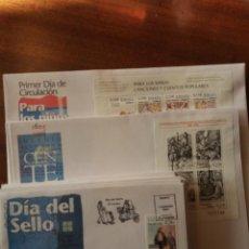 Sellos: LOTE SPD 2005. Lote 114253315