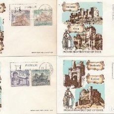 Sellos: EDIFIL 1809/16, CASTILLOS, PRIMER DIA 11-8-1967 EN 4 SOBRES DE ALFIL. Lote 114902575