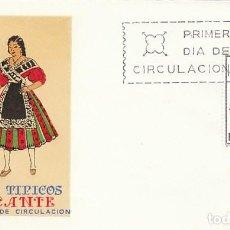 Sellos: EDIFIL 1769, TRAJE REGIONAL DE ALICANTE PRIMER DIA DE MADRID AÑO 1967 SOBRE DEL SFC. Lote 114928223