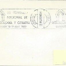 Sellos: 1980. CÓRDOBA. SPAIN. RODILLO/SLOGAN. CONGR. GERONTOLOGÍA Y GERIATRÍA. GERIATRICS. MEDICINA/MEDICINE. Lote 115302647