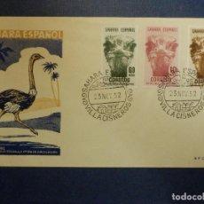 Sellos: EDIFIL 98, 99, 100 - SAHARA ESPAÑOL - PRIMER DIA CIRCULACIÓN - 23-11-1952 SOBRE- S.F C- C.10. Lote 115345491