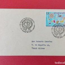 Sellos: SOBRE, XVIII CONGRESO NACIONAL ARQUEOLOGIA - LAS PALMAS DE GRAN CANARIA - 16 NOV 1985 - .... R-8659. Lote 115370551