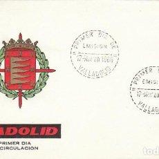Sellos: EDIFIL 1698, ESCUDO DE VALLADOLID, PRIMER DIA MATASELLO DE VALLADOLID DE 1966, SOBRE DE ARRONIZ. Lote 115498707