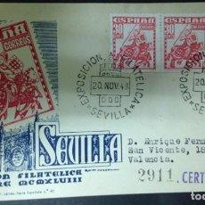 Sellos: EXPOSICION FILATELICA SEVILLA 1948. Lote 115633387