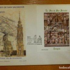 Francobolli: EDIFIL SH 3595 - ESPAÑA - PRIMER DIA CIRCULACIÓN - 11-11-1998 - SOBRE- S.F.C- 32/98. Lote 115997015
