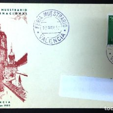 Sellos: XXX FERIA MUESTRARIO INTERNACIONAL VALENCIA 1952. Lote 116116947
