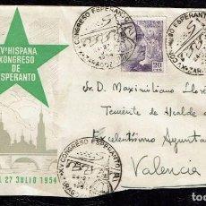 Sellos: XVª HISPANA KONGRESO DE ESPERANTO 1954. Lote 116121915