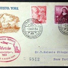 Sellos: PRIMER VUELO IBERIA DIRECTO MADRID A NUEVA YORK 1954. Lote 116122107