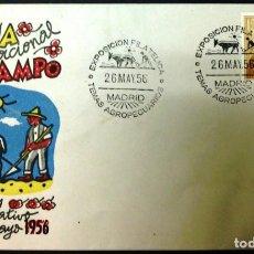Sellos: FERIA INTERNACIONAL DEL CAMPO MADRID 1956. Lote 116123643