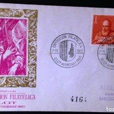 Sellos: V EXPOSICION FILATELICA OLOT 1960. Lote 116140839