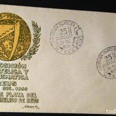 Sellos: EXPOSICION FILATELICA Y NUMISMATICA REUS 1960. Lote 116140983