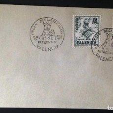Sellos: PROCLAMACION VIRGEN DE LOS DESAMPARADOS 1963. Lote 116141123