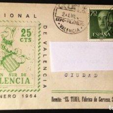 Sellos: I EXPOSICION FILATÉLICA REGIONAL DE VALENCIA 1964. Lote 116141563