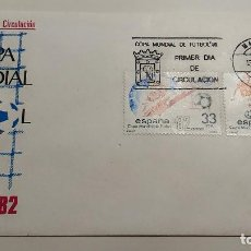 Sellos: SOBRE PRIMER DIA DE CIRCULACIÓN. COPA MUNDIAL DE FUTBOL. ESPAÑA 82,. Lote 116226787