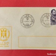 Sellos: SOBRE, CLUB INTERNACIONAL ALHAMBRA, GRANADA -MATASELLO IBERFLORA FERIA INTERN. VALENCIA 1974. R-8761. Lote 116332495