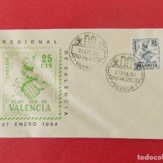 Sellos: SOBRE, I EXPO FILATELICA REGIONAL DE VALENCIA 1964... R-8766. Lote 116334551
