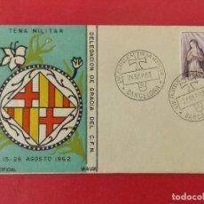 Sellos: SOBRE XIII EXPO FILATELICA DE LA MERCED, MATASELLOS BARCELONA 1963 .. R-8772. Lote 116336307