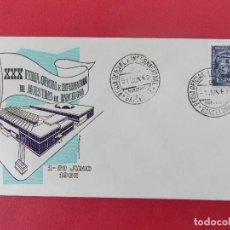 Sellos: SOBRE, XXX FERIA OFICIAL INTERNACIONAL DE MUESTRAS, MATASELLOS BARCELONA 1962 ... R-8778. Lote 116442703