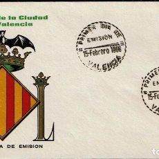 Sellos: ESCUDO DE VALENCIA PRIMER DIA EMISION 1966. Lote 116496675