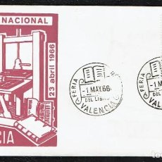 Sellos: FERIA NACIONAL DEL LIBRO VALENCIA 1966. Lote 116497871