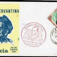 Sellos: SEMANA CERVANTINA VALENCIA 1967. Lote 116498551
