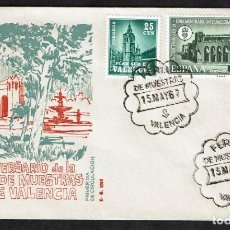 Sellos: 50 ANIVERSARIO FERIA DE MUESTRAS DE VALENCIA 1967. Lote 116499611