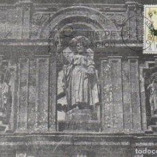 Sellos: EDIFIL 1672, SANTIAGO APOSTOL, PORTICO DE LA GLORIA AÑO SANTO COMPOSTELANO, TARJETA MAXIMA 25-7-1965. Lote 116537691