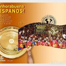 Sellos: SPAIN 2018 - CHAMPIONS - SPAIN NATIONAL HANDBALL TEAM FDC. Lote 121821348
