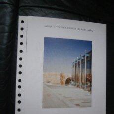 Sellos: DOCUMENTO FILATELICO -PARQUE TECNOLOGICO DE MÁLAGA - 1993 -. Lote 117124915