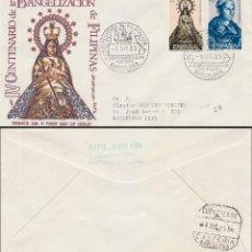 Sellos: EDIFIL 1693, IV CENTENARIO EVANGELIZACION DE FILIPINAS PRIMER DIA ESPECIAL 3-12-1965 ALFIL CIRCULADO. Lote 117295647