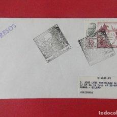 Sellos: SOBRE CIRCULADO, MATASELLOS SEGORBE - XXVII EXPO FILATELICA - 29 AGOSTO 1993 ....R-8862. Lote 117460359