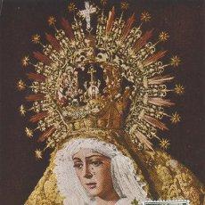 Sellos: EDIFIL 1598, VIRGEN DE LA ESPERANZA (MACARENA), TARJETA MATASELLO ESPECIAL SEVILLA 30-5-1964 . Lote 117830271