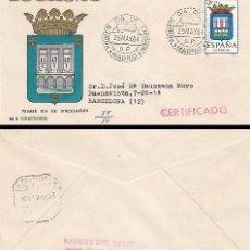 Sellos: EDIFIL 1555, ESCUDO DE LOGROÑO, PRIMER DIA CON MATASELLO DE MADRID DE 1964 SOBRE DE SISO CIRCULADO . Lote 117933539