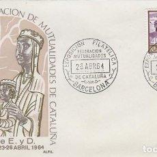 Sellos: AÑO 1964, FEDERACION DE MUTUALIDADES DE CATALUÑA, VIRGEN DE MONTSERRAT, EN SOBRE DE ALFIL. Lote 122000322