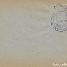 Sellos: AÑO 1964, FRANQUICIA DE LA JEFATURA PROVINCIAL DE SANIDAD DE GRANADA. Lote 118183743