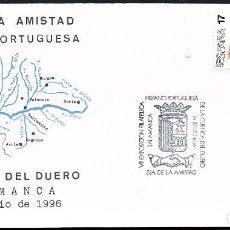 Sellos: SOBRE COM. VII EXP. FILATELICA CUENCA DEL DUERO. DIA DE LA AMISTAD HISPANO PORTUGUESA.. Lote 118529587