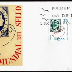 Sellos: SPD ESPAÑA 1969- EDIFIL 1922 : DIA MUNDIAL DEL SELLO. Lote 118933047