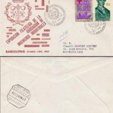 Sellos: AÑO 1963, BARCELONA, EXPOSICION DE INGENIEROS INDUSTRIALES, SOBRE DE ALFIL CIRCULADO. Lote 118933155