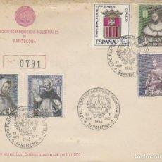 Sellos: AÑO 1963, BARCELONA, EXPOSICION DE INGENIEROS INDUSTRIALES, CON LA SERIE COMPLETA DE LA MERCED. Lote 118933399
